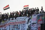 Irak: Ein Aufstand für den Wandel