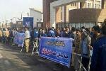 Arbeiter*innenproteste im Iran