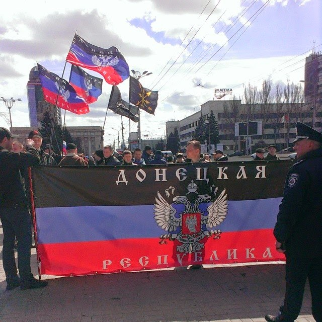 Ukraine VRDonezk Dugin 05.2014 05.2014