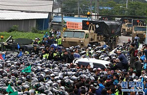 Korea-Protest-THAAD