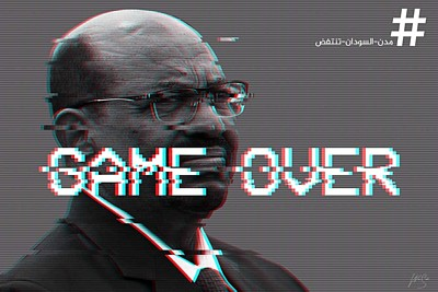 Sudan Game Over