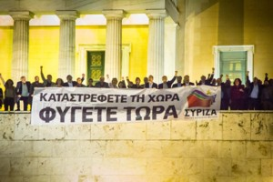 griechenland parlament syriza 121107