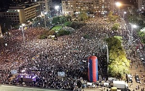 Israel Protest Nationalgesetz 2018 08 04